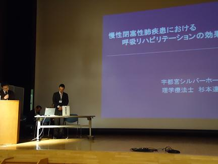 事例報告2.JPG