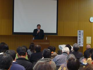 地域福祉講座.JPG