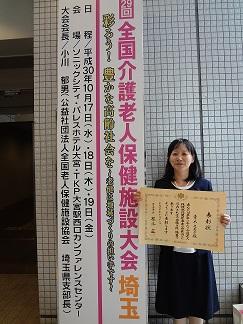 https://www.hokutokai.or.jp/clover/743adad0e97e1efef0c595fa32ff50236cc37718.JPG