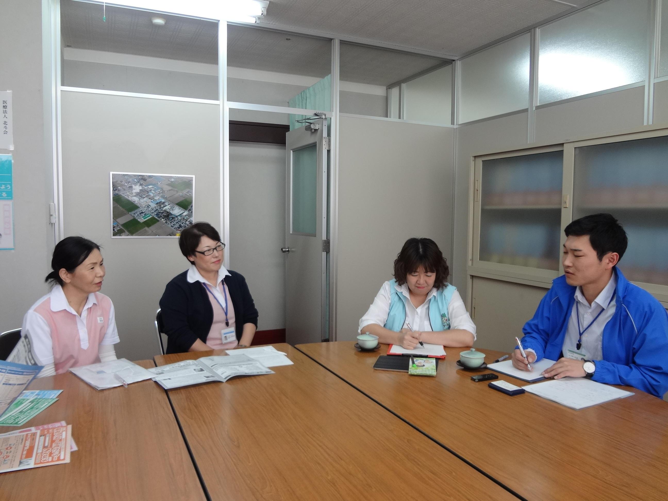 https://www.hokutokai.or.jp/clover/DSC09635.JPG
