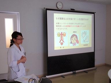 HP掲載①糖尿病教室.jpg