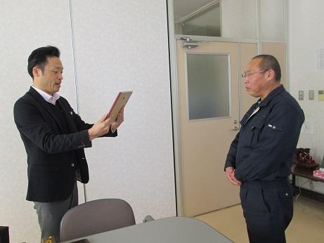 http://www.hokutokai.or.jp/clover/IMG_0771.JPG
