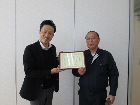 http://www.hokutokai.or.jp/clover/IMG_0773.JPG