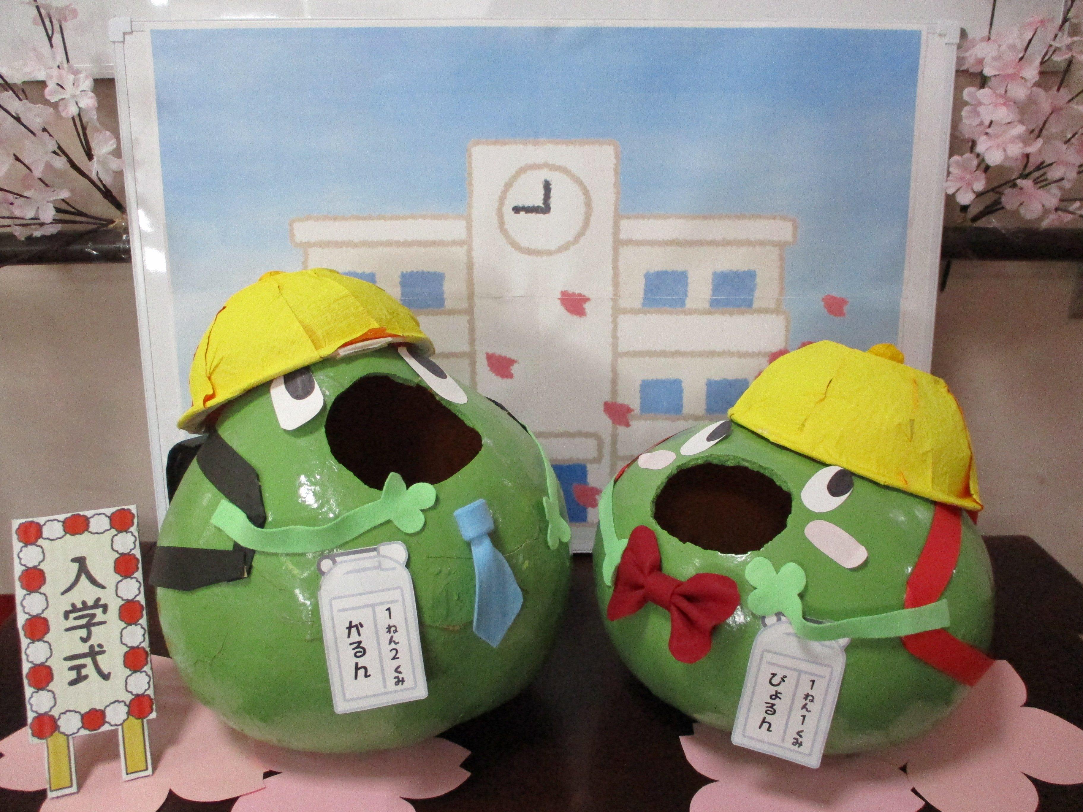 https://www.hokutokai.or.jp/clover/IMG_1515.JPG