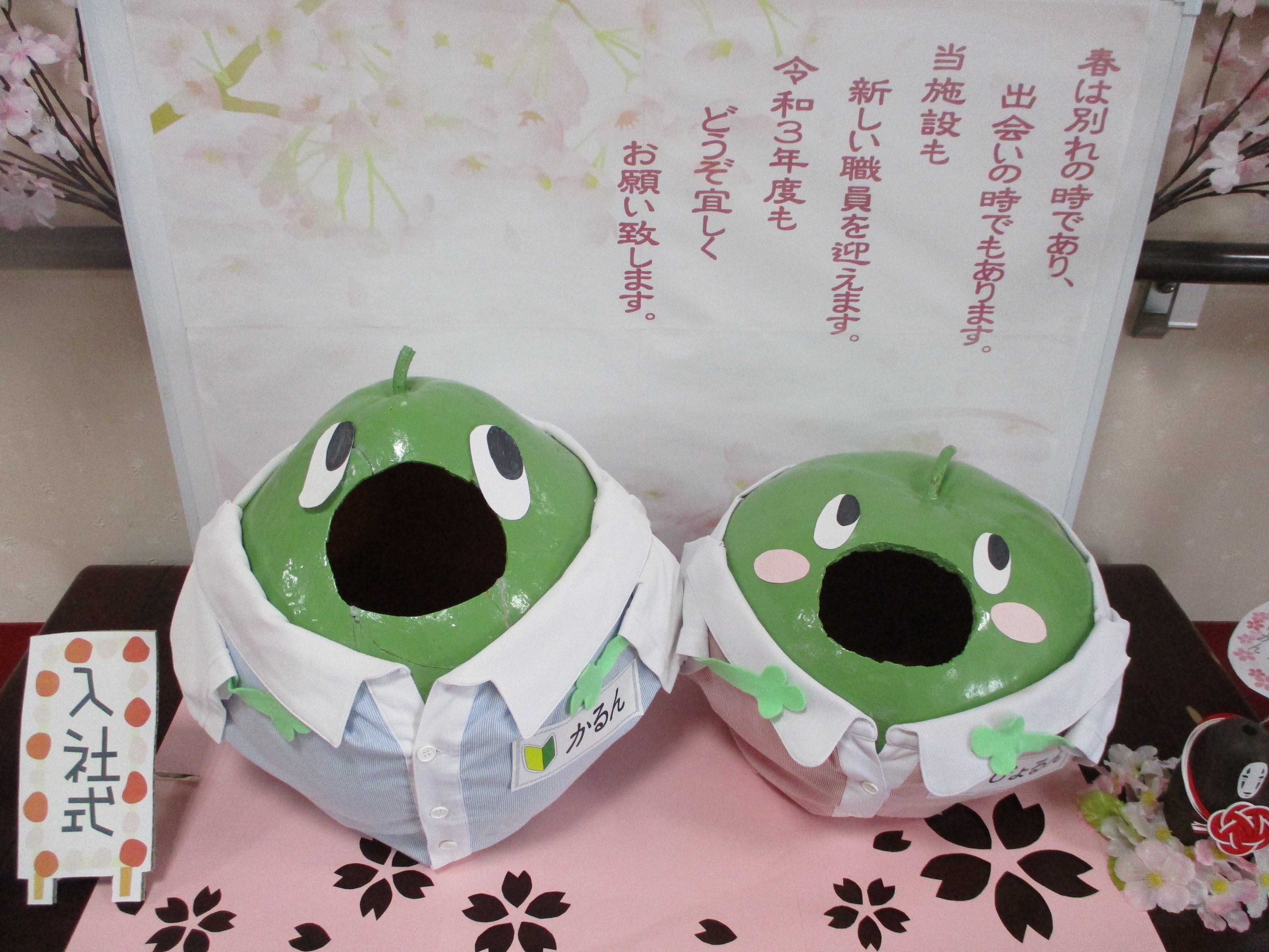 https://www.hokutokai.or.jp/clover/IMG_2552.JPG
