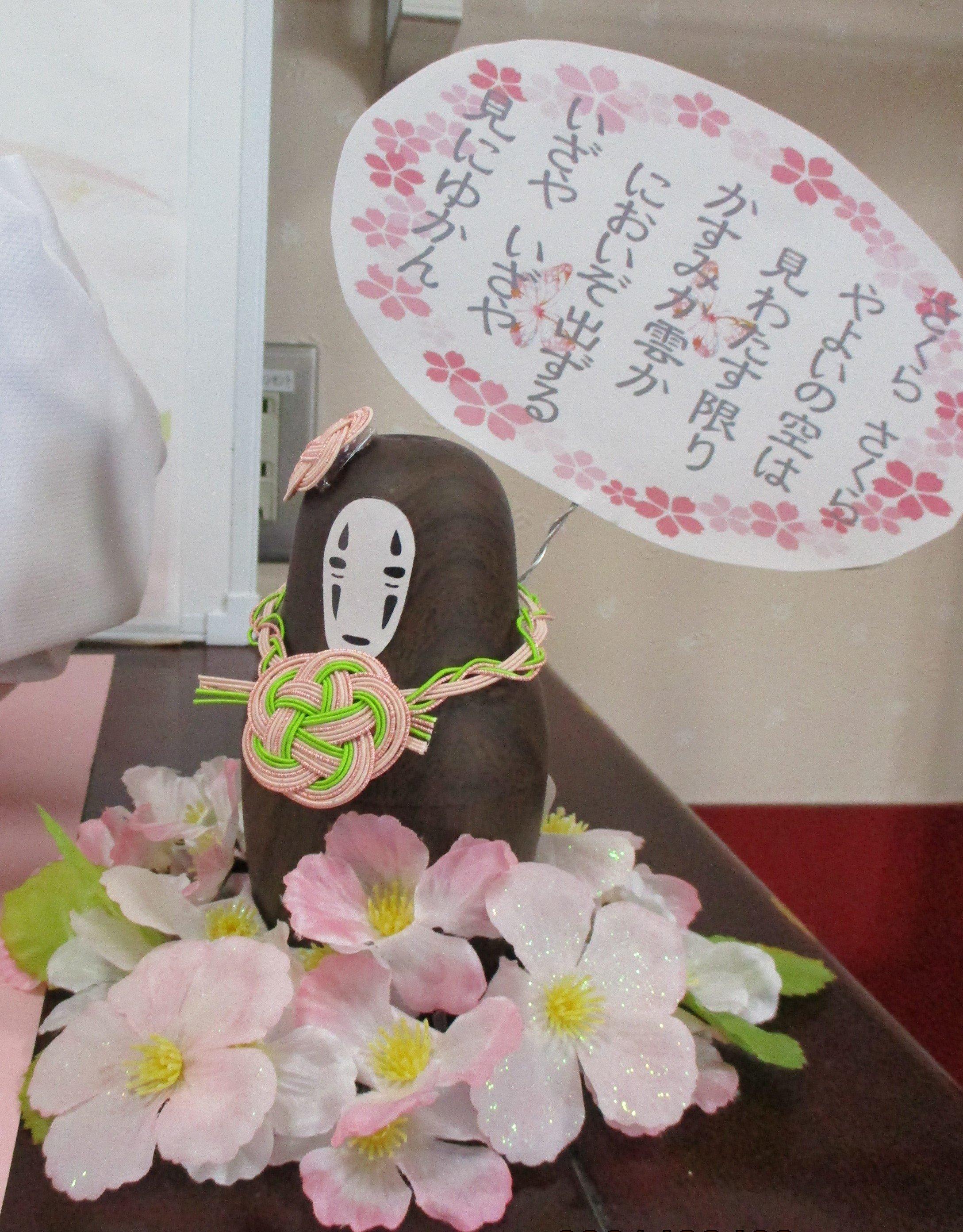 https://www.hokutokai.or.jp/clover/IMG_25682.jpg