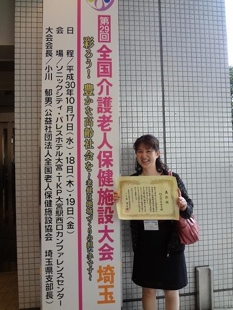 https://www.hokutokai.or.jp/clover/aba05fa052ecb9ff57f241870842469654db304c.JPG