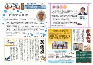 20131016112041_00001.jpg