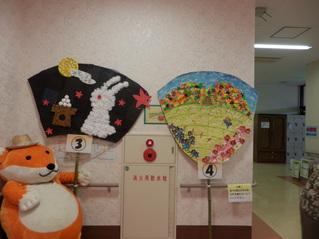 H25秋祭りうちわ2.jpgのサムネイル画像