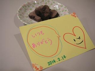 生チョコ作り(GHU)①.jpg