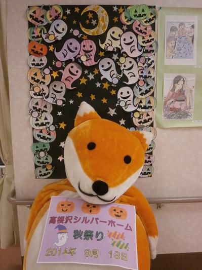 秋祭り 002.JPG