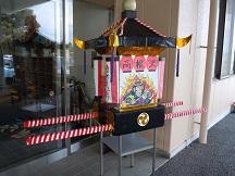 秋祭り神輿.jpg