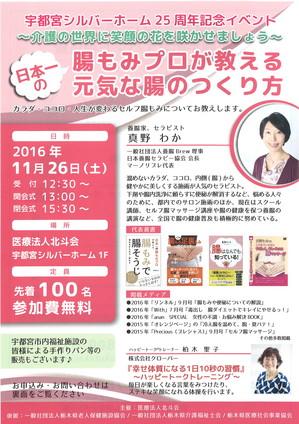 20161019150700_00001.jpg
