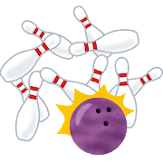 https://www.hokutokai.or.jp/clover/bowling_strike.png