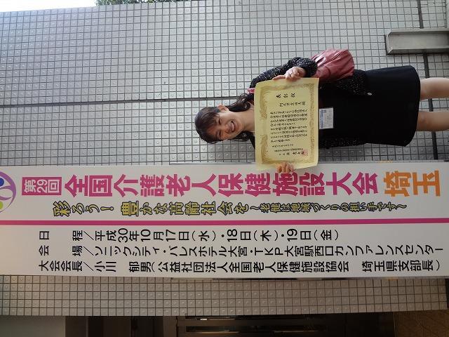 https://www.hokutokai.or.jp/clover/f3a7c8825c945bcdb1d9376cf06afbdf79e695fa.JPG