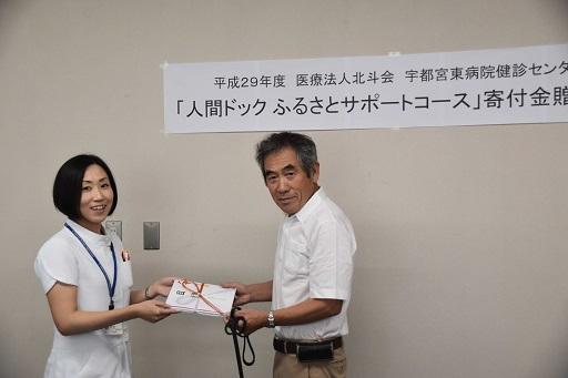 ふるさとサポートコース贈呈式2.JPG