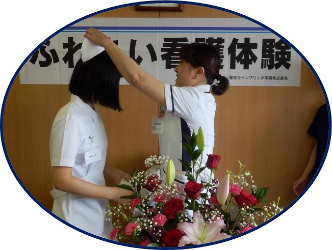 H26ふれあい看護体験2.jpg