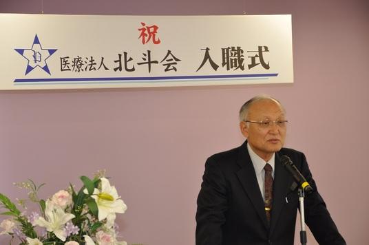 H29年入職式1.JPG